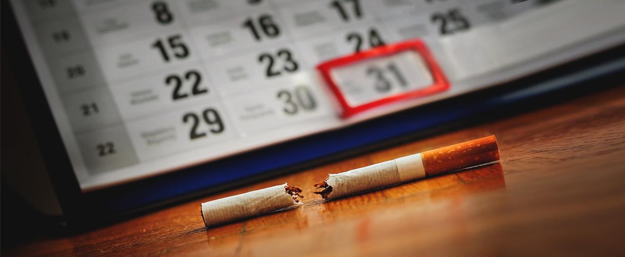 Бросить курить за полгода