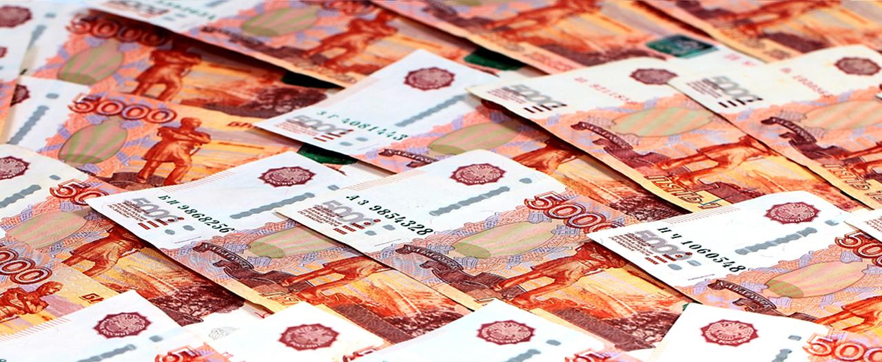 Триллион рублей на онкологию