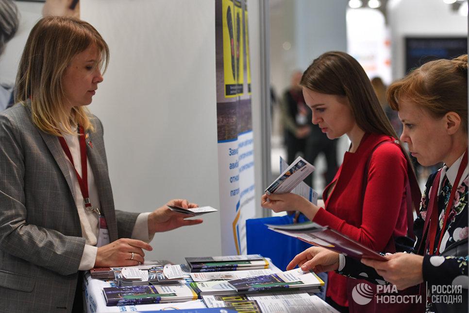 Участники VI Конгресса гематологов России
