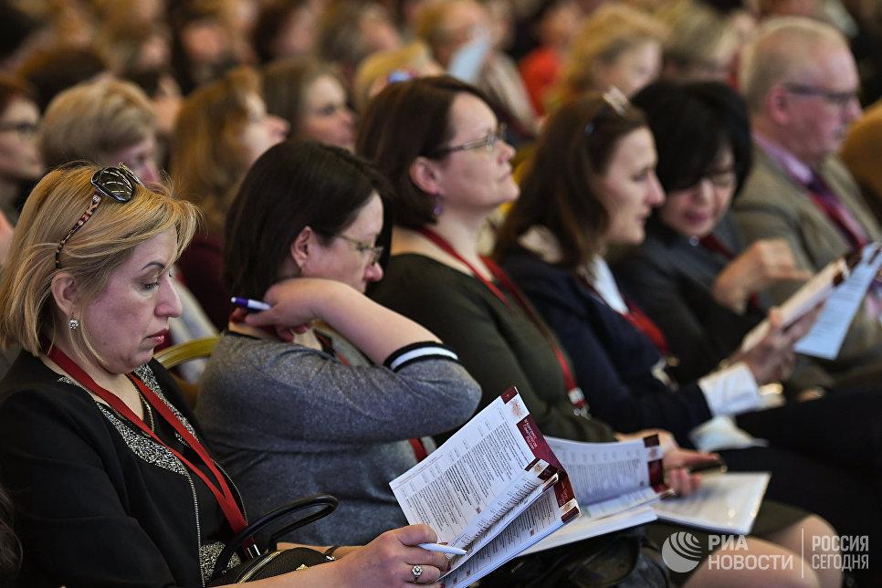 Участники IV Конгресса гематологов России