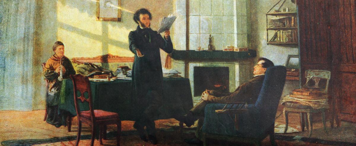 Пушкина сегодня спасли бы?