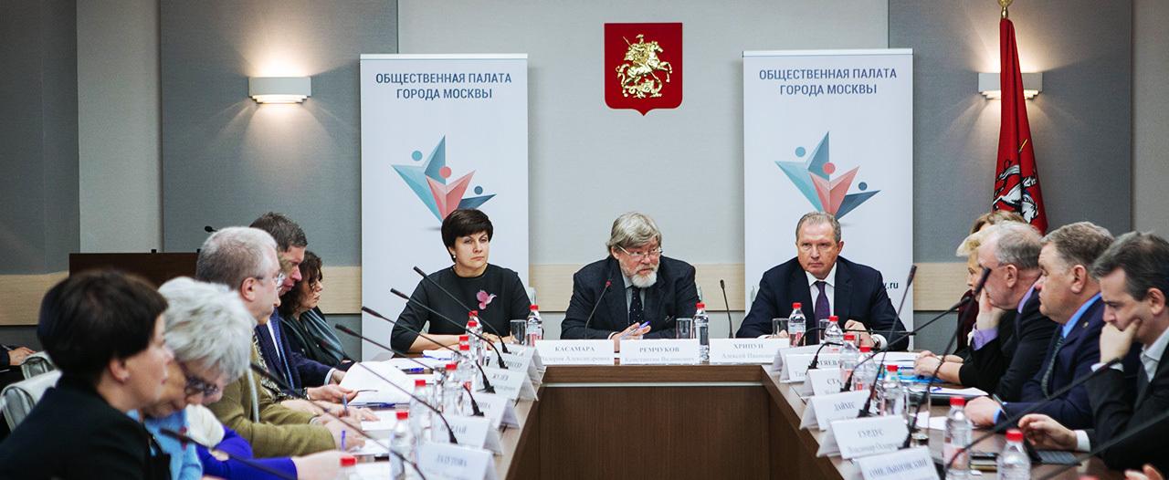 О переменах в московском здравоохранении