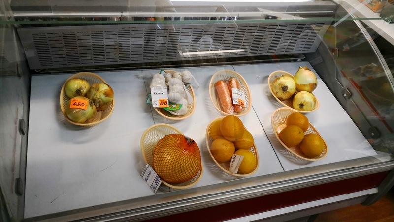 Цены в магазинах Билибино