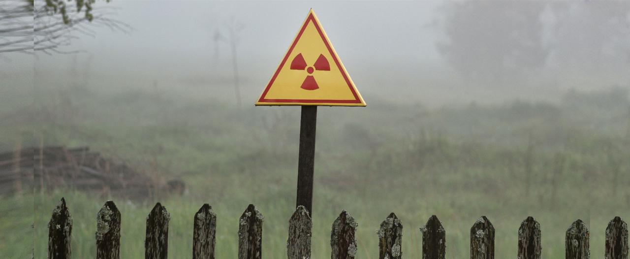 Обуздать радиацию