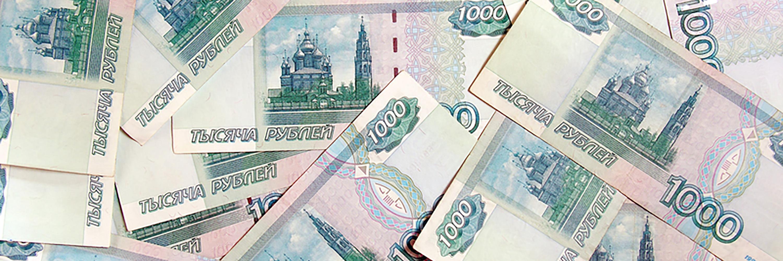 ИАС госзакупок препаратов сэкономит бюджету 50 млрд рублей