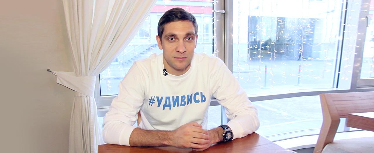 Виталий Петров поддержал эстафету Здрав.ФОМ #УДИВИСЬ #УДИВИ