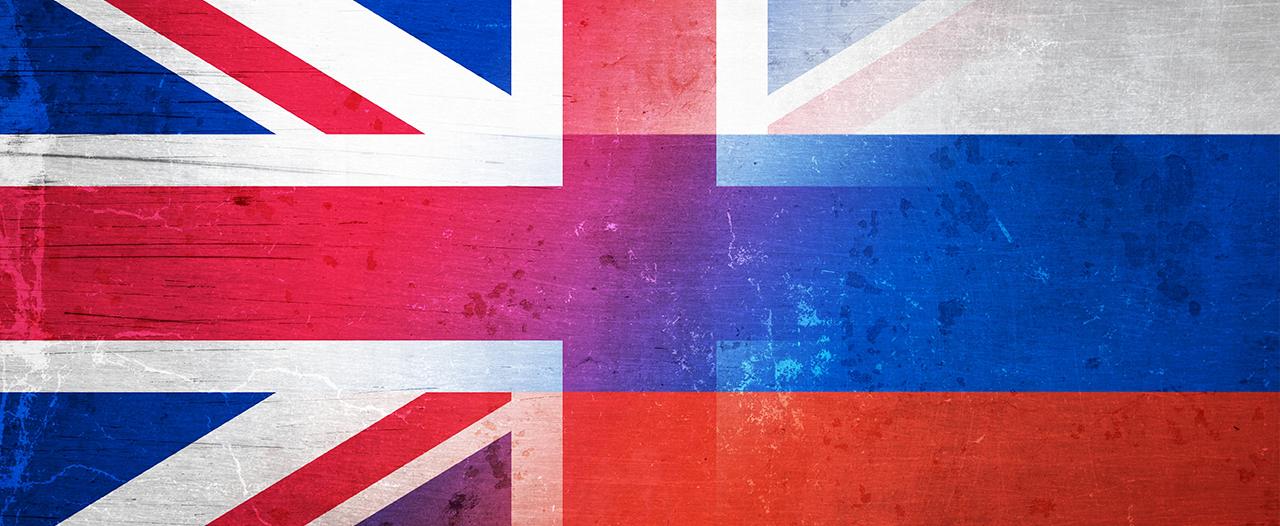 Рязанско-британское сотрудничество