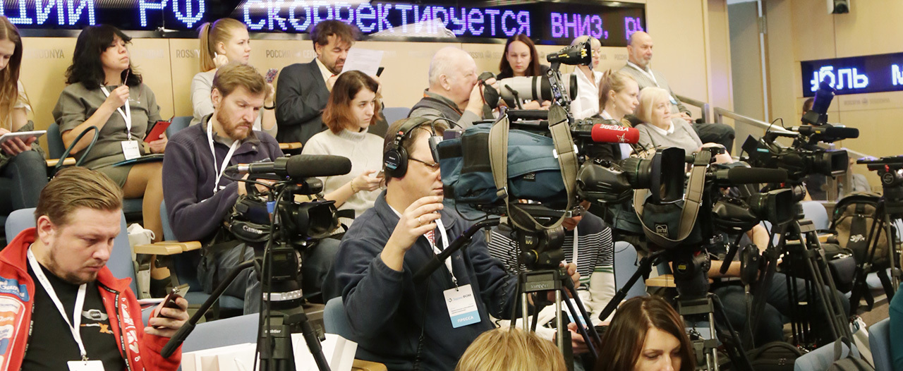 3 новости от министра здравоохранения РФ