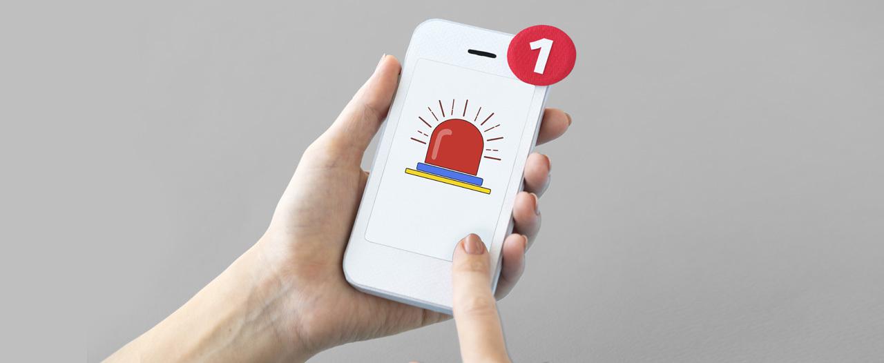 Скорая в мобильном приложении