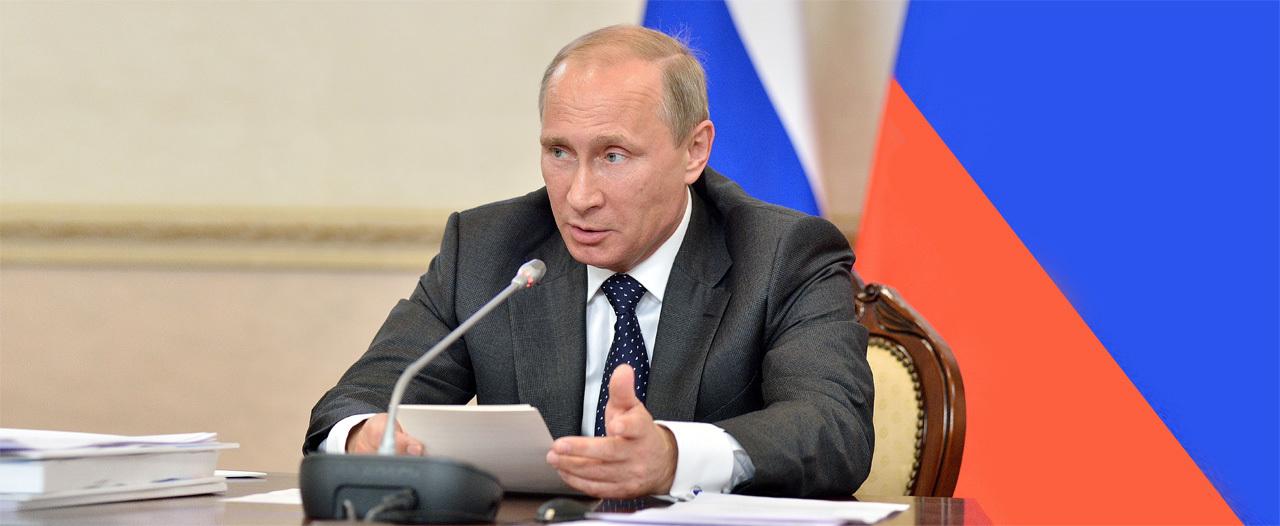 Путин разрешил телемедицину
