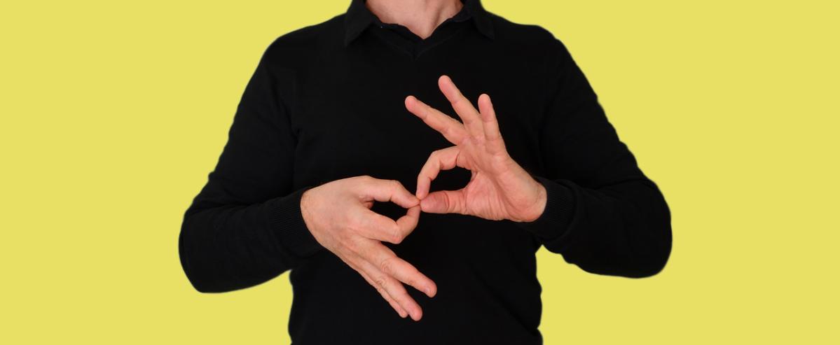 Собирали пальцы, объясняясь на пальцах