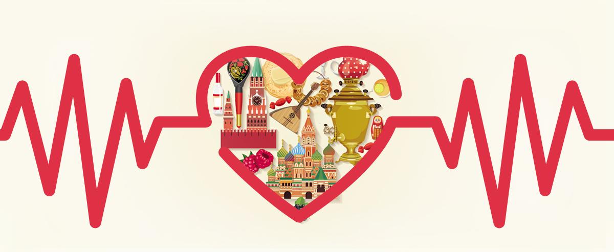 Москва в инфаркт не верит