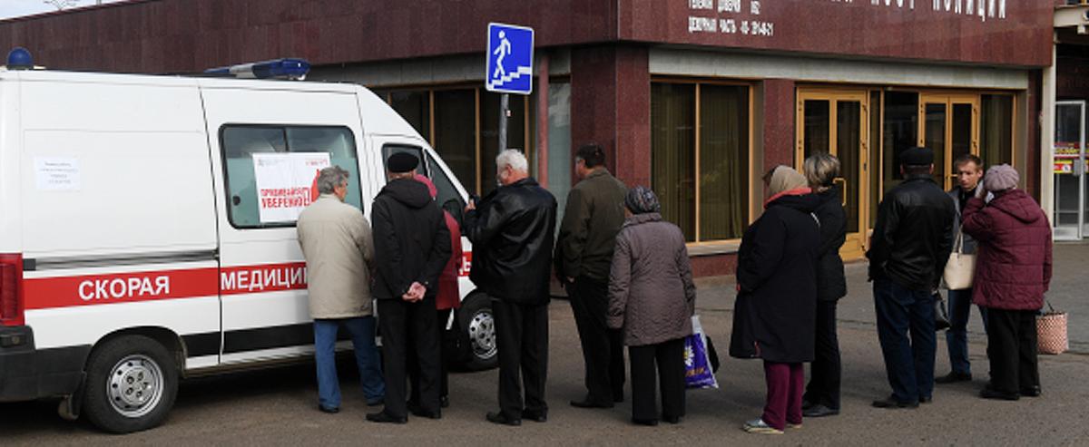 Миллионы москвичей не прошли мимо пунктов вакцинации