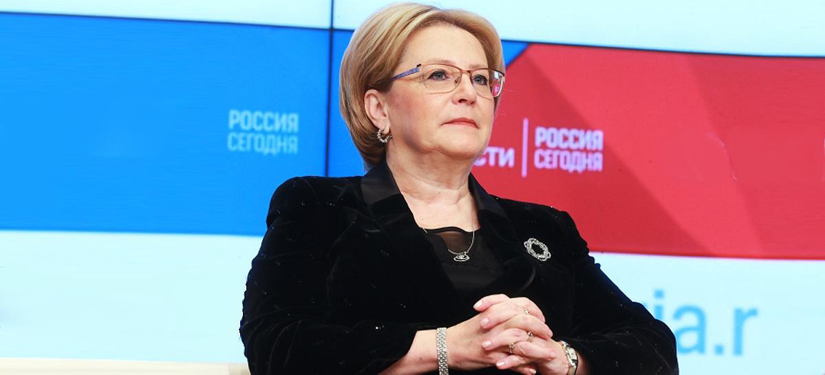 Вероника Скворцова: готовим новые шаги по регулированию потребления табака