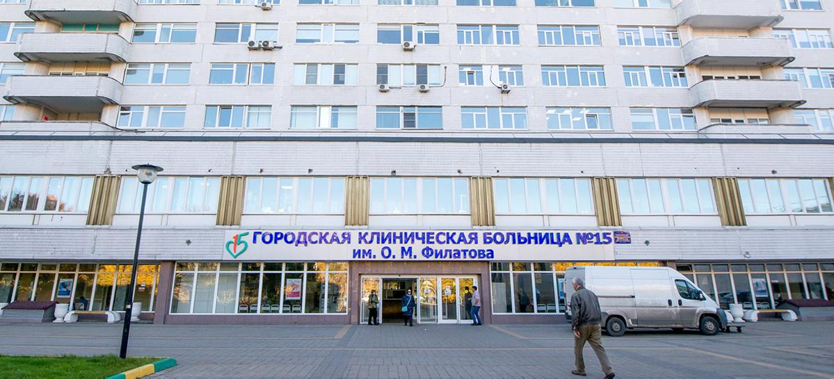 В московской больнице им. Филатова открылось новое отделение реабилитации после инсульта