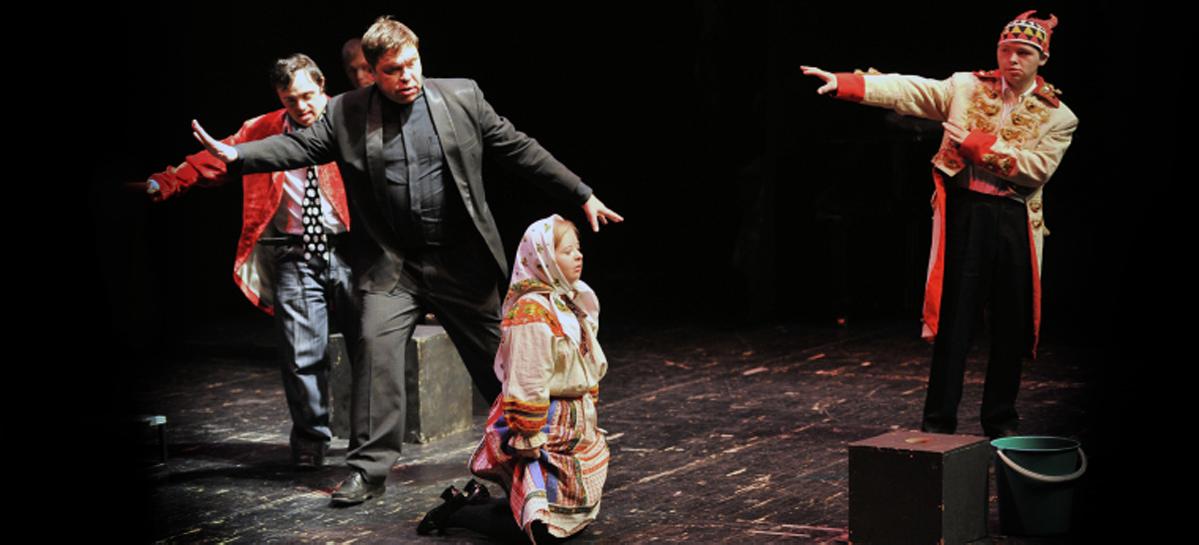 В Москве проходит пятый фестиваль творчества людей с особенностями психического развития «Нить Ариадны»