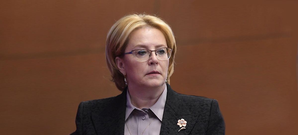 Нацпроект «Здравоохранение», на который выделят более триллиона рублей, будет утвержден до 30 декабря
