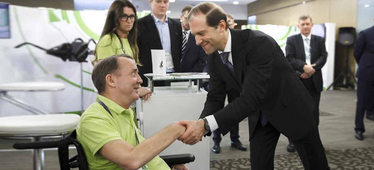 Денис Мантуров отрыл форум реабилитационной индустрии «Надежда на технологии»