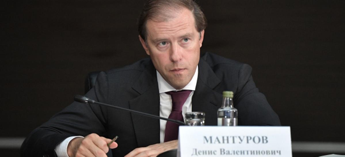 Министр промышленности и торговли России Денис Мантуров: «Российские наработки в сфере средств реабилитации и доступной среды —  это готовая серийная продукция, которая заслуживает поддержки на внутреннем и внешнем рынках»
