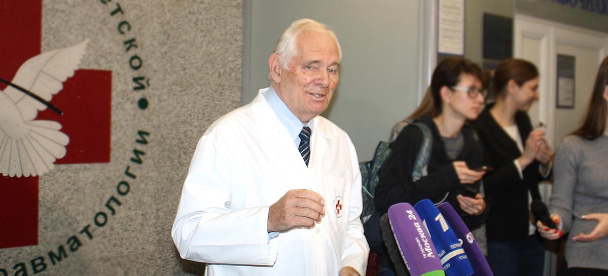 Леонид Рошаль – о прогрессе в медицине