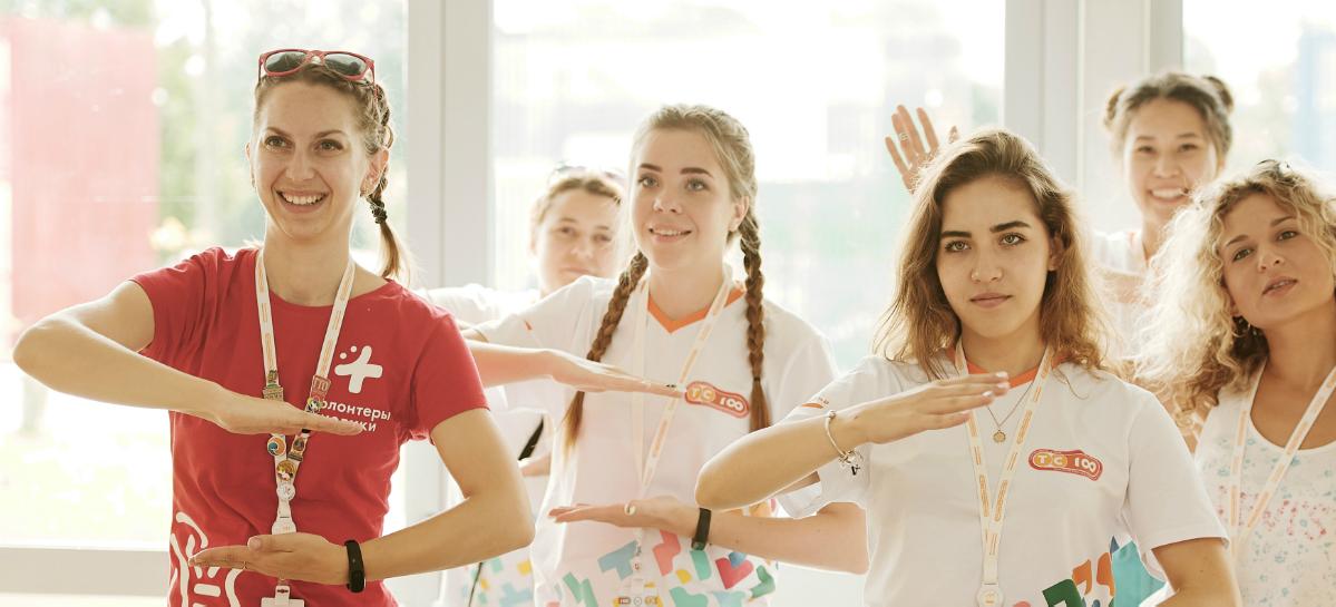 Волонтеры-медики научат россиян заботиться о суставах и позвоночнике