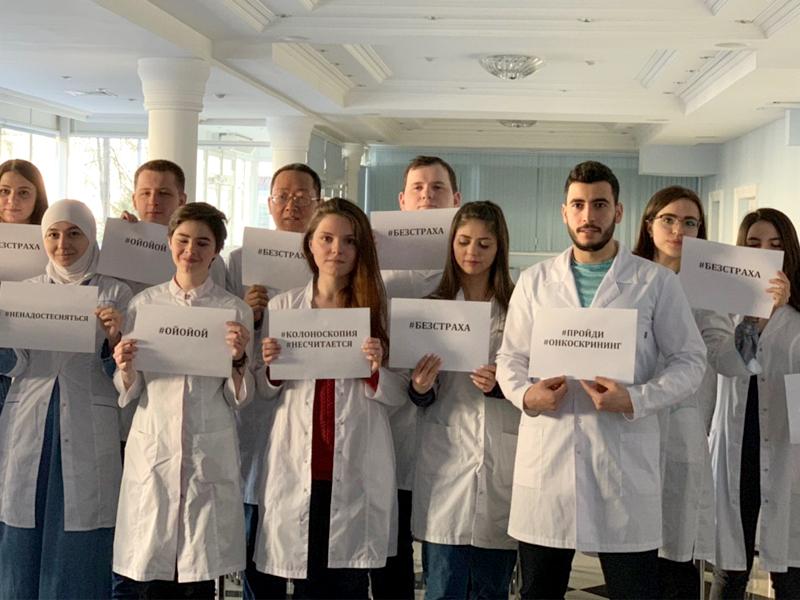 Московские и петербургские врачи призывают делать колоноскопию