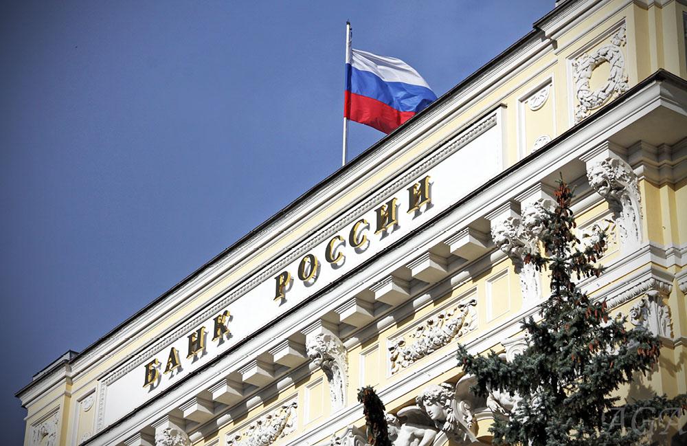Совместная работа Банка России, ФОМ и Партнеров по поддержанию низкой инфляции