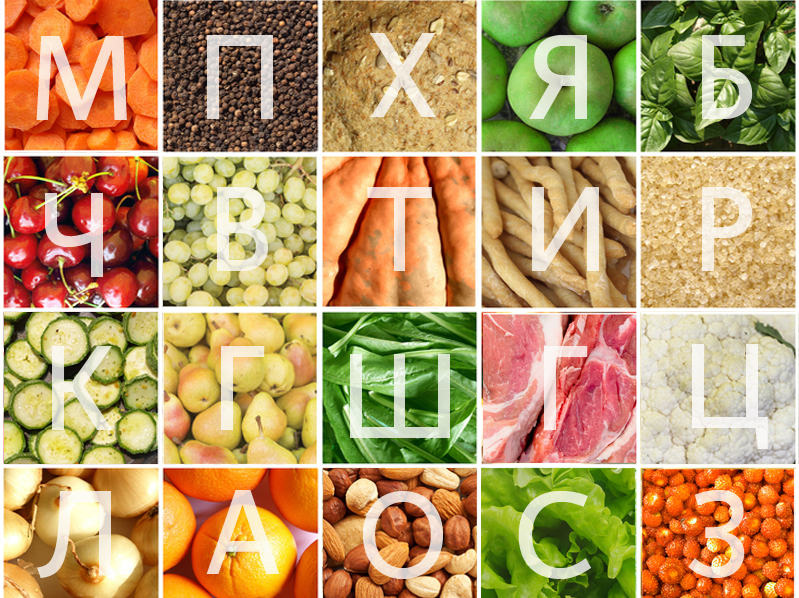 В Иссинский район Пензенской области привезли «Азбуку здорового питания»