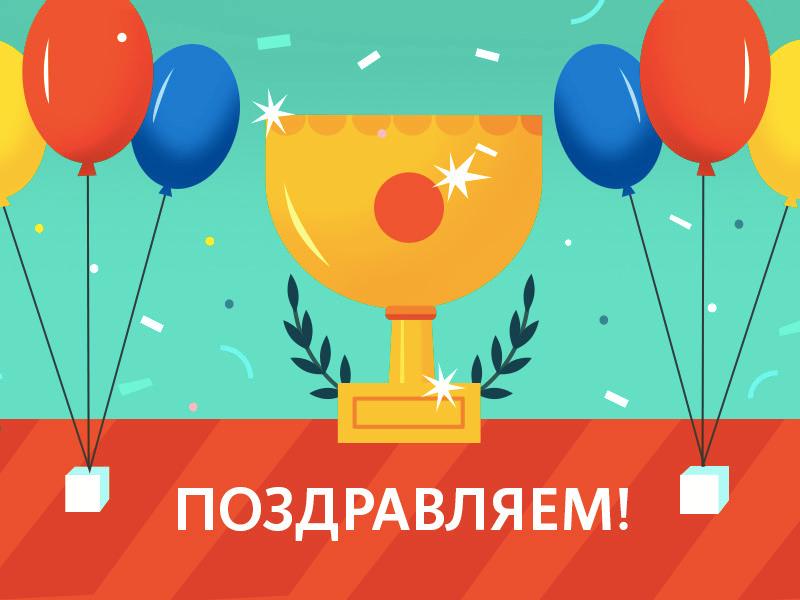 Президент ФОМ отметил полевых менеджеров компании – участников РИК-2019