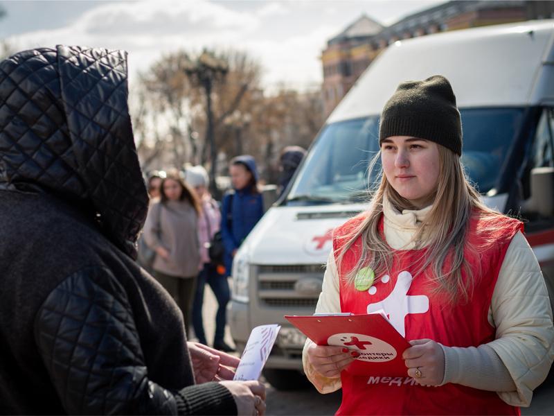 В России пройдет масштабная акция по профилактике йододефицитных заболеваний