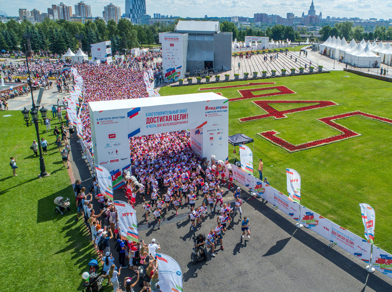 В «Лужниках» пройдет спортивно-музыкальный фестиваль, спасающий жизни