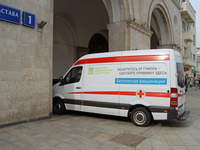 Прививку от гриппа за месяц сделали более 1,5 млн москвичей