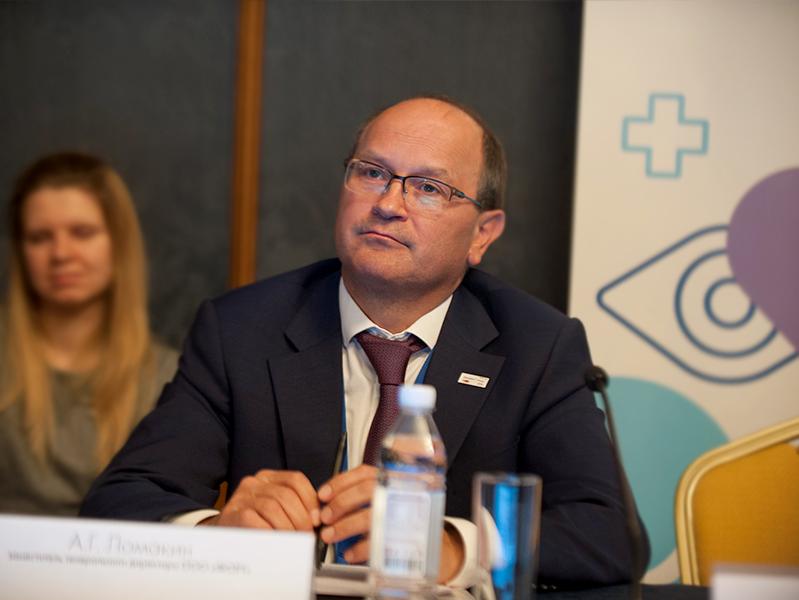 Выступление заместителя генерального директора ООО «ФОРТ» Андрея Ломакина