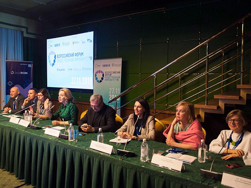 Панельная дискуссия «Развитие Культуры Заботы о Здоровье в мире корпораций для сотрудников и для потребителей»