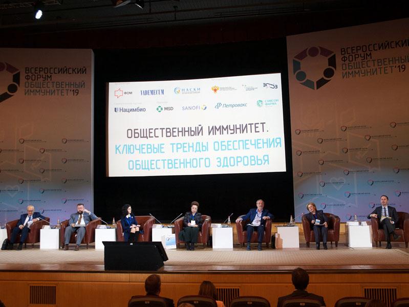 Впечатления участников Форума «Общественный Иммунитет»