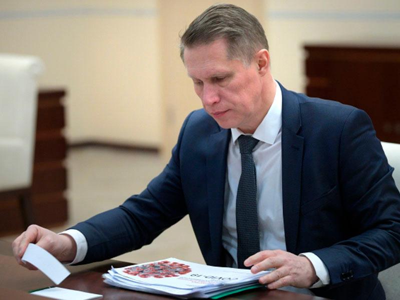 Министр здравоохранения РФ: Сколько это продлится, будет зависеть от нас самих
