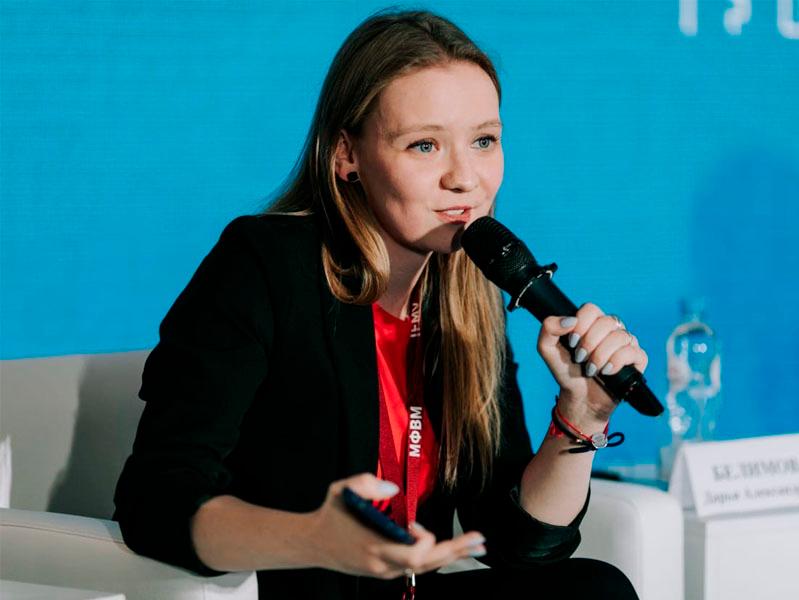 Дарья Белимова: «Чужих нет, есть только свои»