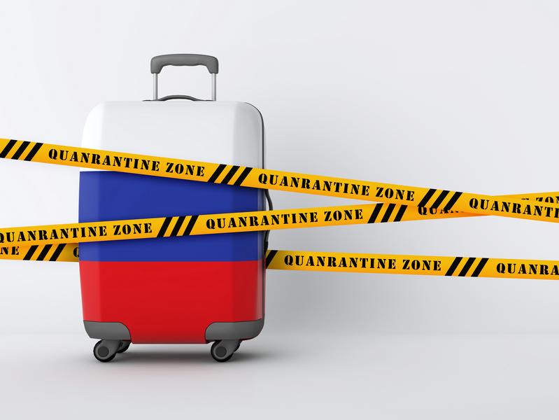«Ковид в России глазами иностранцев»