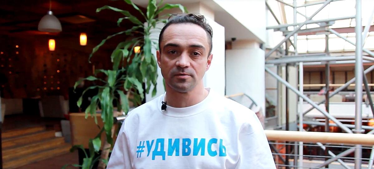 Алексей Кузьмич подхватил Эстафету Здрав.ФОМ #УДИВИСЬ и #УДИВИ