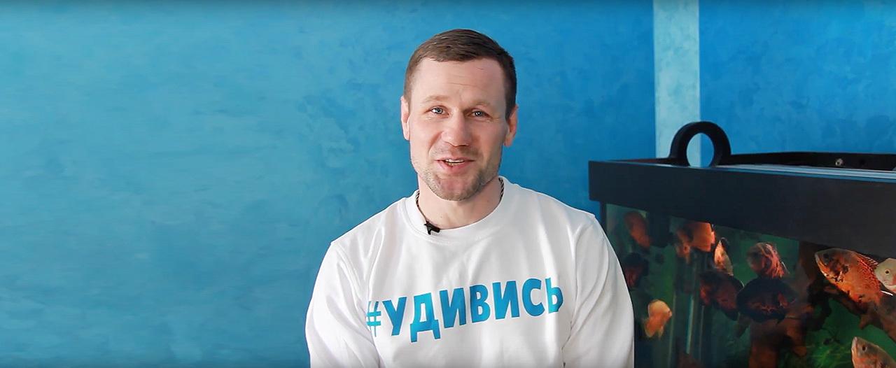Кикбоксер Кирилл Иванов принял эстафету Здрав.ФОМ #УДИВИСЬ и #УДИВИ