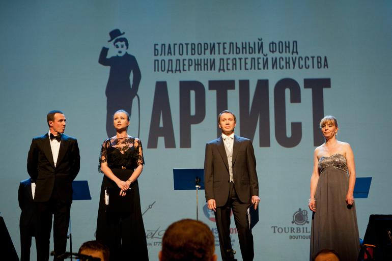 Учредители Фонда «Артист» (слева направо): Игорь Верник, Мария Миронова, Евгений Миронов, Наталья Шагинян-Нидэм.