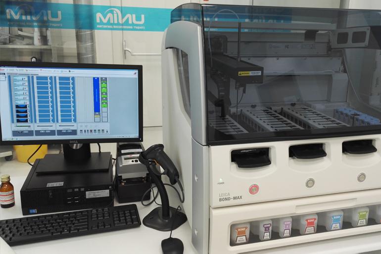 Аппарат для иммуногистохимического окрашивания
