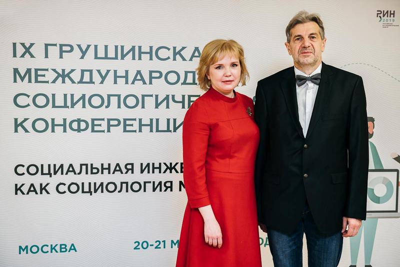 Лариса Паутова и Владимир Звоновский на IX Грушинской конференции в Москве (март 2019 года)