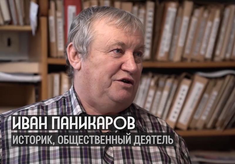 Основатель музея памяти жертв политических репрессий, п.г.т. Ягодное, Магаданская область