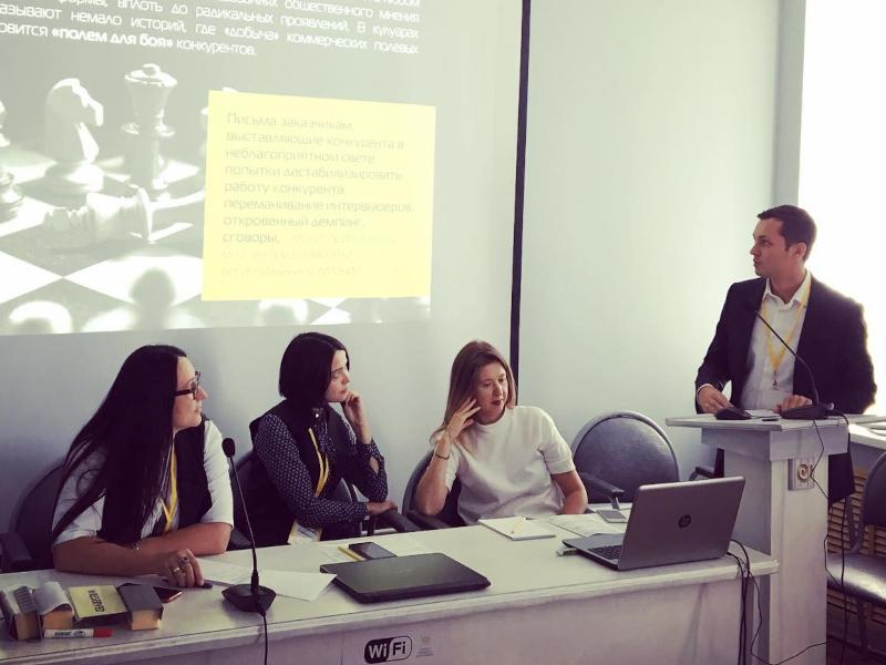 На Третьем Форуме полевых интервьюеров. Европейский университет в Санкт-Петербурге, 2019