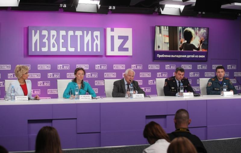 Пресс-конференция по проблеме выпадения детей из окон